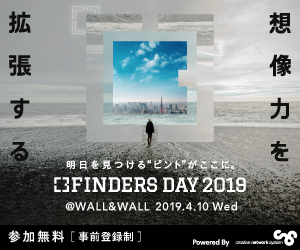 FINDERS DAY